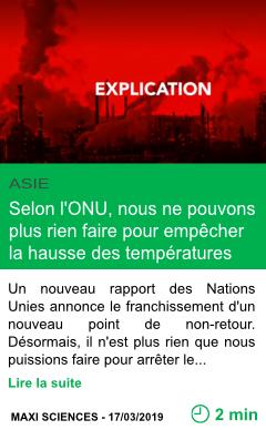 Science selon l onu nous ne pouvons plus rien faire pour empecher la hausse des temperatures en arctique page001