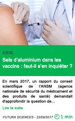 Science sels d aluminium dans les vaccins faut il s en inquieter