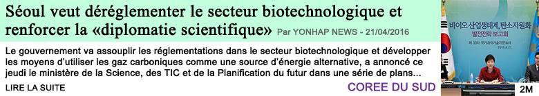 Science seoul veut dereglementer le secteur biotechnologique et renforcer la diplomatie scientifique