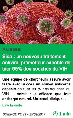 Science sida un nouveau traitement antiviral prometteur capable de tuer 99 des souches du vih 1