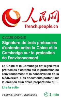 Science signature de trois protocoles d entente entre la chine et le cambodge sur la protection de l environnement