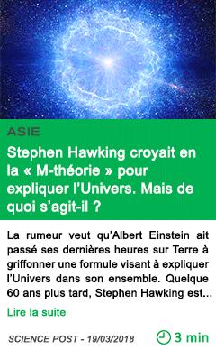 Science stephen hawking croyait en la m theorie pour expliquer l univers