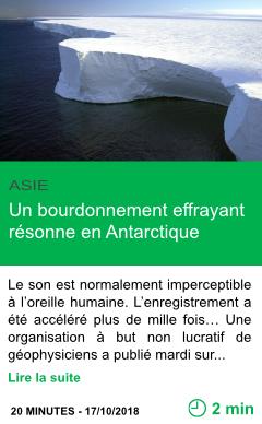 Science un bourdonnement effrayant resonne en antarctique page001
