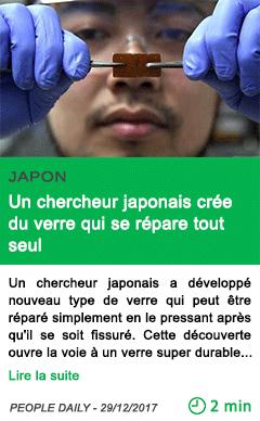 Science un chercheur japonais cree du verre qui se repare tout seul