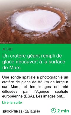 Science un cratere geant rempli de glace decouvert a la surface de mars page001