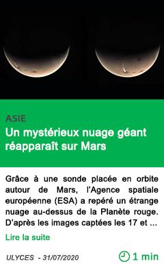 Science un myste rieux nuage geant reap pa rait sur mars