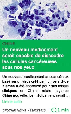 Science un nouveau medicament serait capable de dissoudre les cellules cancereuses sous nos yeux