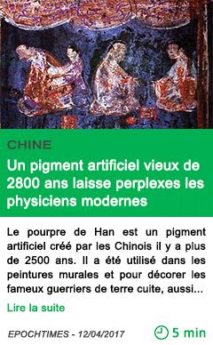 Science un pigment artificiel vieux de 2800 ans laisse perplexes les physiciens modernes