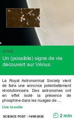Science un possible signe de vie decouvert sur venus page001