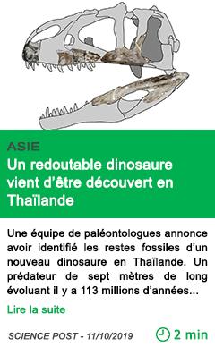 Science un redoutable dinosaure vient d etre decouvert en thailande