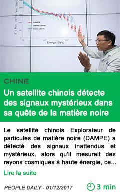 Science un satellite chinois detecte des signaux mysterieux dans sa quete de la matiere noire