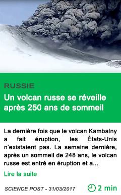Science un volcan russe se reveille apres 250 ans de sommeil