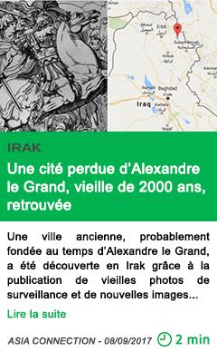Science une cite perdue d alexandre le grand vieille de 2000 ans retrouvee 1
