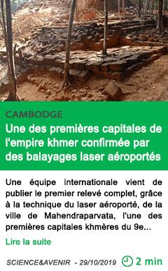 Science une des premieres capitales de l empire khmer confirmee par des balayages laser aeroportes