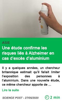 Science une etude confirme les risques lies a alzheimer en cas d exces d aluminium