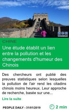 Science une etude etablit un lien entre la pollution et les changements d humeur des chinois page001