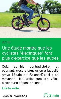 Science une etude montre que les cyclistes electriques font plus d exercice que les autres page001