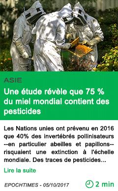 Science une etude revele que 75 du miel mondial contient des pesticides