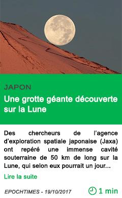 Science une grotte geante decouverte sur la lune