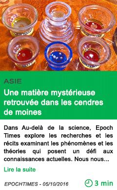 Science une matiere mysterieuse retrouvee dans les cendres de moines