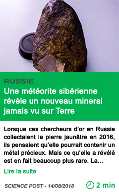 Science une meteorite siberienne revele un nouveau minerai jamais vu sur terre 1