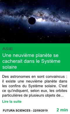 Science une neuvieme planete se cacherait dans le systeme solaire page001
