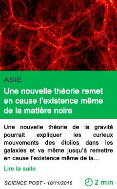 Science une nouvelle theorie remet en cause l existence meme de la matiere noire