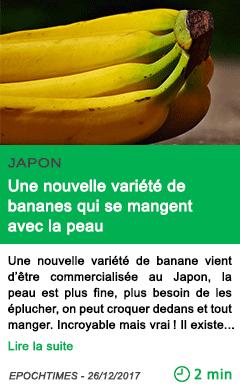 Science une nouvelle variete de bananes qui se mangent avec la peau
