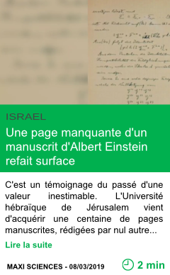 Science une page manquante d un manuscrit d albert einstein refait surface page001