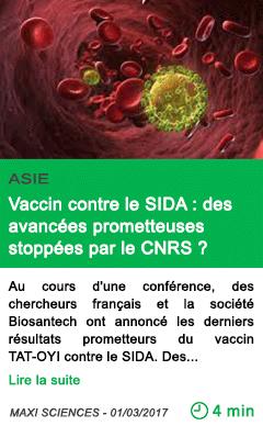 Science vaccin contre le sida des avancees prometteuses stoppees par le cnrs