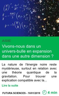 Science vivons nous dans un univers bulle en expansion dans une autre dimension page001