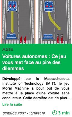 Science voitures autonomes ce jeu vous met face au pire des dilemmes