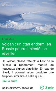 Science volcan un titan endormi en russie pourrait bientot se reveiller page001