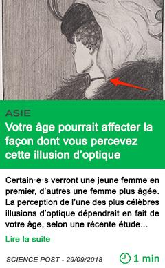 Science votre age pourrait affecter la facon dont vous percevez cette illusion d optique