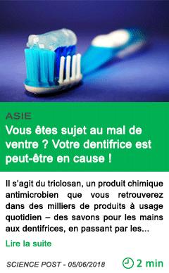 Science vous etes sujet au mal de ventre votre dentifrice est peut etre en cause
