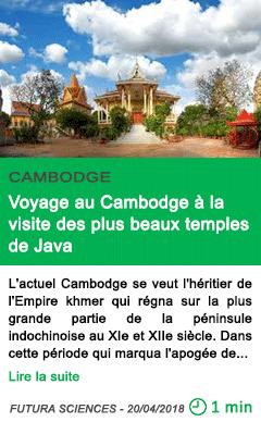 Science voyage au cambodge a la visite des plus beaux temples