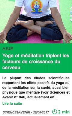 Science yoga et meditation triplent les facteurs de croissance du cerveau