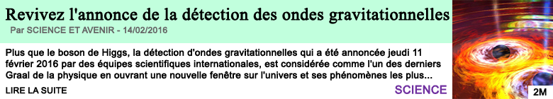 Sciencerevivez l annonce de la detection des ondes gravitationnelles