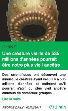 Sciennce chine une creature vieille de 535 millions d annees pourrait etre notre plus vieil ancetre