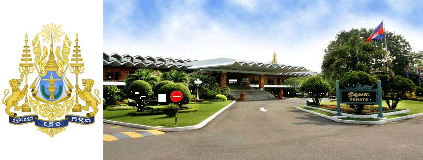 Senat cambodge 1