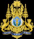 Senat cambodge