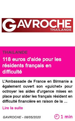 Societe 118 euros d aide pour les residents francais en difficulte