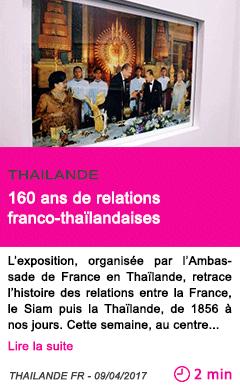 Societe 160 ans de relations franco thailandaises