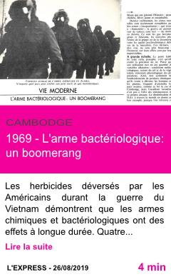 Societe 1969 l arme bacteriologique un boomerang page001