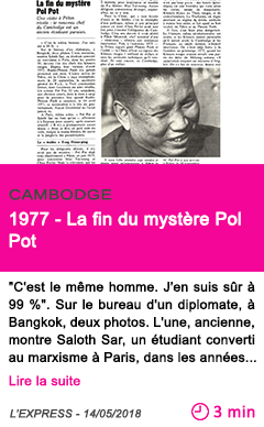 Societe 1977 la fin du mystere pol pot