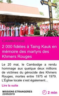 Societe 2 000 fideles a taing kauk en memoire des martyrs des khmers rouges page001