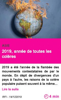 Societe 2019 annee de toutes les coleres