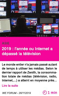 Societe 2019 l annee ou internet a depasse la television