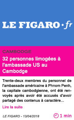 Societe 32 personnes limogees a l ambassade us au cambodge