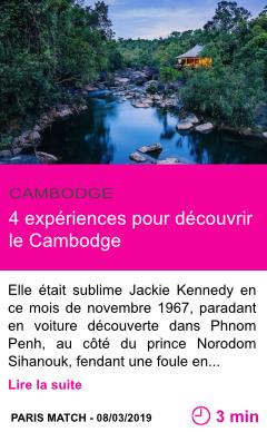 Societe 4 experiences pour decouvrir le cambodge page001
